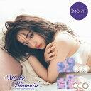 Miche Bloomin Monthly е▀е├е╖ехе╓еыб╝е▀еє е▐еєе╣еъб╝ е═е│е▌е╣╩╪ ┴ў╬┴╠╡╬┴ 1╚в2╦ч╞■дъ 1еЎ╖ю╗╚═╤ 1month елеще│еє ┼┘д╩д╖ Sincere ┬╝└е╝╙▒╤