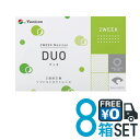 【送料無料】 2WEEK メニコン デュオ(DUO)8箱 (1箱6枚入) 2ウィーク コンタクトレンズ【RCP】 !PNT