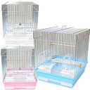 [鳥かご]35G/鳥カゴ 鳥籠 バードケージ 鳥小屋 セキセイインコ 文鳥 ケージ ゲージ 鳥かごホワイト 鳥かごピンク 鳥かごブルー