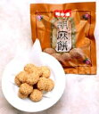 胡麻餅(聘珍樓の中華菓子)