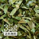【送料無料】卸値価格!びわ葉茶35g 暑い夏のつかれにも!【ダイエットティー】【健康茶/お茶】びわ葉茶【HLS_DU】 OM