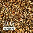 【送料無料】卸値価格!羅漢果(ファニング)茶20g 砂糖にかわる幻の果実!【美容茶】【健康茶/お茶】羅漢果(ファニング)茶