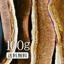 【オープニングセール特価】霊芝100g 今注目の自然の知恵!【健康】【ノンカフェイン】レイシ茶【HLS_DU】 OM