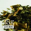 【送料無料】卸値価格!「シモン茶」35g 不要なものは追い出して!【ダイエット】【ノンカフェイン】【エイジングケア】しもん茶