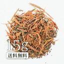 【送料無料】卸値価格!タヒボ(紫イペ)茶(皮)15g 古より伝わる神からの恵みの木!【健康茶/お茶】タヒボ皮茶(紫イペ)