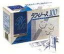 【お腹】純国産ラフィノースでお腹すっきりラフィノース100(天然オリゴ糖)5箱セット【送料無料】