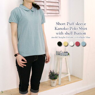 Short-sleeved Kanoko polo shirt fs3gm with the shell button