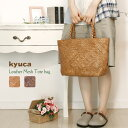 Kyuca leather mesh tote bag fs3gm