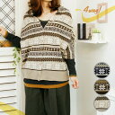 ☆★The ♪ jacquard pattern 4way multi-knit outer which controls 20% OFF ★☆ wearing