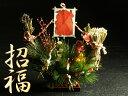 【迎春準備特集 送料無料】光触媒 光の楽園 お正月飾り 招福・宝船