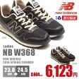 国内正規品 New Balance NB W368 (JBK/JBR) ニューバランス ランニング シューズ【5400円以上送料無料】レディース/ジョギング/スニーカー/靴/軽量