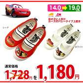 Disney Cars ディズニー カーズ 上履き 上靴 DN05 バレー 男の子 女の子 室内履き ムーンスター キャラクター 日本製