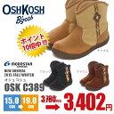 OSHKOSH OSK C389 オシュコシュ ブーツ (ブラック/ブラウン/キャメル) 横幅:2E【5400円以上送料無料】靴/女の子/男の子/子供/キッズ/シューズ