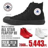 【国内正規品】CONVERSE ALL STAR FLAPZIP HI コンバース オールスター フラップジップ【5400円以上送料無料】メンズ/レディース/スニーカー/シューズ/人気/新作