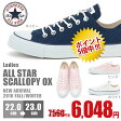 【国内正規品】CONVERSE ALL STAR SCALLOPY OX コンバース オールスター オールスター スカラッピィ【5400円以上送料無料】メンズ/レディース/スニーカー/シューズ/人気/新作
