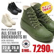 【国内正規品】CONVERSE ALL STAR ST DUCKBOOTS HI コンバース オールスター ST ダックブーツ HI【5400円以上送料無料】メンズ/レディース/スニーカー/シューズ/人気/新作