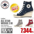 【国内正規品】CONVERSE ALL STAR WEDGE Z HI コンバース オールスター ウェッジ Z HI【5400円以上送料無料】レディース/スニーカー/シューズ/人気/新作/ヒール