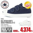 【国内正規品】CONVERSE ALL STAR KID'S JACK PURCELL V-2 コンバース オールスター キッズ ジャックパーセル V-2【5400円以上送料無料】キッズ/ジュニア/子供靴/シューズ/人気/新作