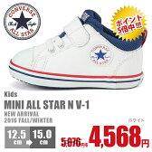 【国内正規品】CONVERSE MINI ALL STAR N V-1 コンバース ミニ オールスター N V-1【5400円以上送料無料】キッズ/ジュニア/子供靴/シューズ/人気/新作