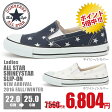 【国内正規品】CONVERSE ALL STAR SHINEYSTAR SLIP-ON コンバース オールスター シャイニースター スリップオン【5400円以上送料無料】レディース/スニーカー/シューズ/人気/新作