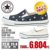 【国内正規品】CONVERSE ALL STAR SHINEYSTAR SLIP-ON コンバース オールスター シャイニースター スリップオン【5400円以上送料無料】レディース/スニーカー/シューズ/人気/新作