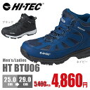 HI-TEC ハイテック HT BTU06 ロックネスWP ウィンターブーツ【5400円以上送料無料】メンズ/レディース/ユニセックス/靴/シューズ/ブーツ