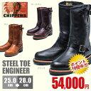 正規取扱店品 CHIPPEWA 11 STEEL TOE ENGINEER チペワ 11インチ スティールトゥ エンジニアブーツ コードバン レザー ショートブーツ メンズ ブーツ