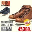 正規取扱店品 CHIPPEWA 5 BRIDGEMEN LACE-TO-TOE チペワ 5インチ ブリッジメン レースTOトゥ コードバン レザー ショートブーツ メンズ エンジニアブーツ ブーツ