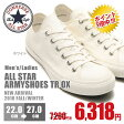 【国内正規品】CONVERSE ALL STAR ARMYSHOES TR OX コンバース オールスター アーミーシューズ TR OX【5400円以上送料無料】メンズ/レディース/スニーカー/シューズ/人気/新作