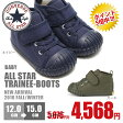 【国内正規品】CONVERSE ALL STAR BABY TRAINEE-BOOTS コンバース ベビー トレーニーブーツ【5400円以上送料無料】赤ちゃん/男の子/女の子/スニーカー/子供靴/シューズ/人気/新作