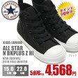 【国内正規品】CONVERSE CHILD ALL STAR N BKPLUS Z HI チャイルド オールスター N BKプラス Z HI【5400円以上送料無料】キッズ/男の子/女の子/スニーカー/子供靴/シューズ/人気/新作