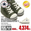 【国内正規品】CONVERSE BABY ALL STAR N COTTONRIPSTOP Z ベビー オールスター N コットンリップストップ Z【5400円以上送料無料】赤ちゃん/男の子/女の子/スニーカー/子供靴/シューズ/人気/新作