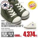 【国内正規品】CONVERSE BABY ALL STAR N COTTONRIPSTOP Z ベビー オールスター N コットンリップストップ Z【5400円...
