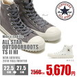 【国内正規品】CONVERSE ALL STAR OUTDOORBOOTS TS II HI コンバース オールスター アウトドアブーツ TS II HI【5400円以上送料無料】メンズ/レディース/スニーカー/シューズ/人気/新作