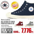 【国内正規品】CONVERSE ALL STAR ST COLDPROTECTION R HI コンバース オールスター ST コールドプロテクション R HI【5400円以上送料無料】メンズ/レディース/スニーカー/シューズ/人気/新作