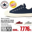 【国内正規品】CONVERSE ALL STAR ST COLDPROTECTION R OX コンバース オールスター ST コールドプロテクション R OX【5400円以上送料無料】メンズ/レディース/スニーカー/シューズ/人気/新作