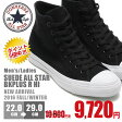 【国内正規品】CONVERSE SUEDE ALL STAR BKPLUS R HI コンバース スエード オール スター BKプラス R ハイ【5400円以上送料無料】メンズ/レディース/スニーカー/シューズ/人気/新作