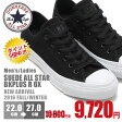 【国内正規品】CONVERSE SUEDE ALL STAR BKPLUS R OX コンバース スエード オール スター BKプラス R オックス【5400円以上送料無料】メンズ/レディース/スニーカー/シューズ/人気/新作