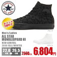 【国内正規品】CONVERSE ALL STAR MONOLEOPARD HI コンバース オールスター モノレパード HI【5400円以上送料無料】メンズ/レディース/スニーカー/シューズ/人気/新作