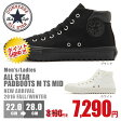 【国内正規品】CONVERSE ALL STAR PADBOOTS M TS MID コンバース オールスター パッドブーツ M TS MID【5400円以上送料無料】メンズ/レディース/スニーカー/シューズ/人気/新作