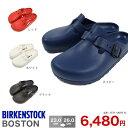 ビルケンシュトック ボストン EVA BIRKENSTOCK レディース メンズ ユニセックス サンダル ブラック ネイビー レッド ホワイト