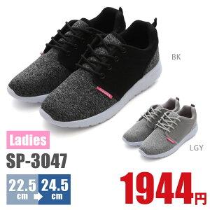 レディース スニーカー スピーダー SPEEDER SP-3047 婦人/ママ/靴/スポーツ//軽量/歩きやすい/激安
