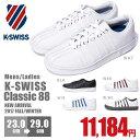 ショッピングテニスシューズ ケースイス メンズ レディース シューズ テニスシューズ K-SWISS Classic 88 クラシック 88 レザースニーカー ローカット 定番
