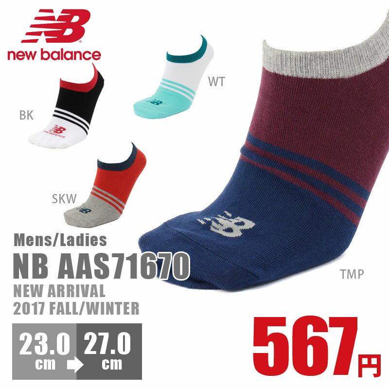 ニューバランス 靴下 メンズ レディース New Balance NB AAS71670 ノーショーソックス ユニセックス くるぶし スニーカーソックス