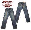 BURGUS PLUS バーガスプラス Lot.700 ダークリアルユーズド 700-0230