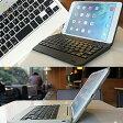 iPad2/3/4 バッテリー内蔵 キーボード ケース fs04gm【10P06Aug16】