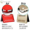 MacBook用 保護ケ...