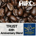 【ブレンドコーヒー】【期間限定ブレンドコーヒー豆】HIROC...