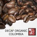 【カフェインレスコーヒー】HIROCOFFEE◆デカフェ カフェインレス コロンビア 100g