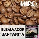【レインフォレスト認証コーヒー】HIROCOFFEE◆エルサルバドル スペシャルティ サンタリタ農園 100g